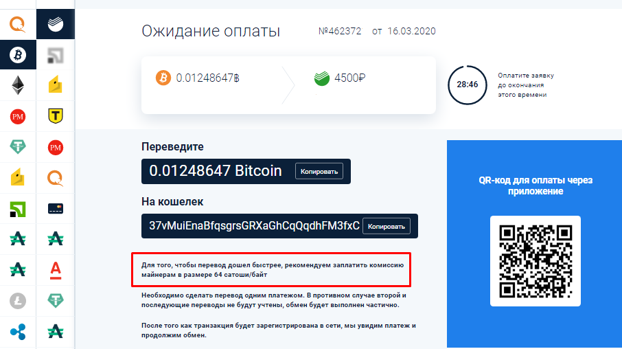 cum de a calcula profitul meu bitcoin